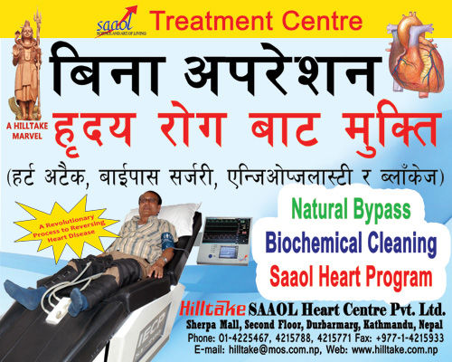 Best Medi Spa Resort Hilltake Saaol Heart Care